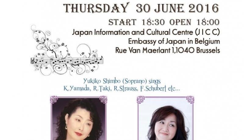 2016年6月30日 日本・ベルギー友好 150年記念コンサート